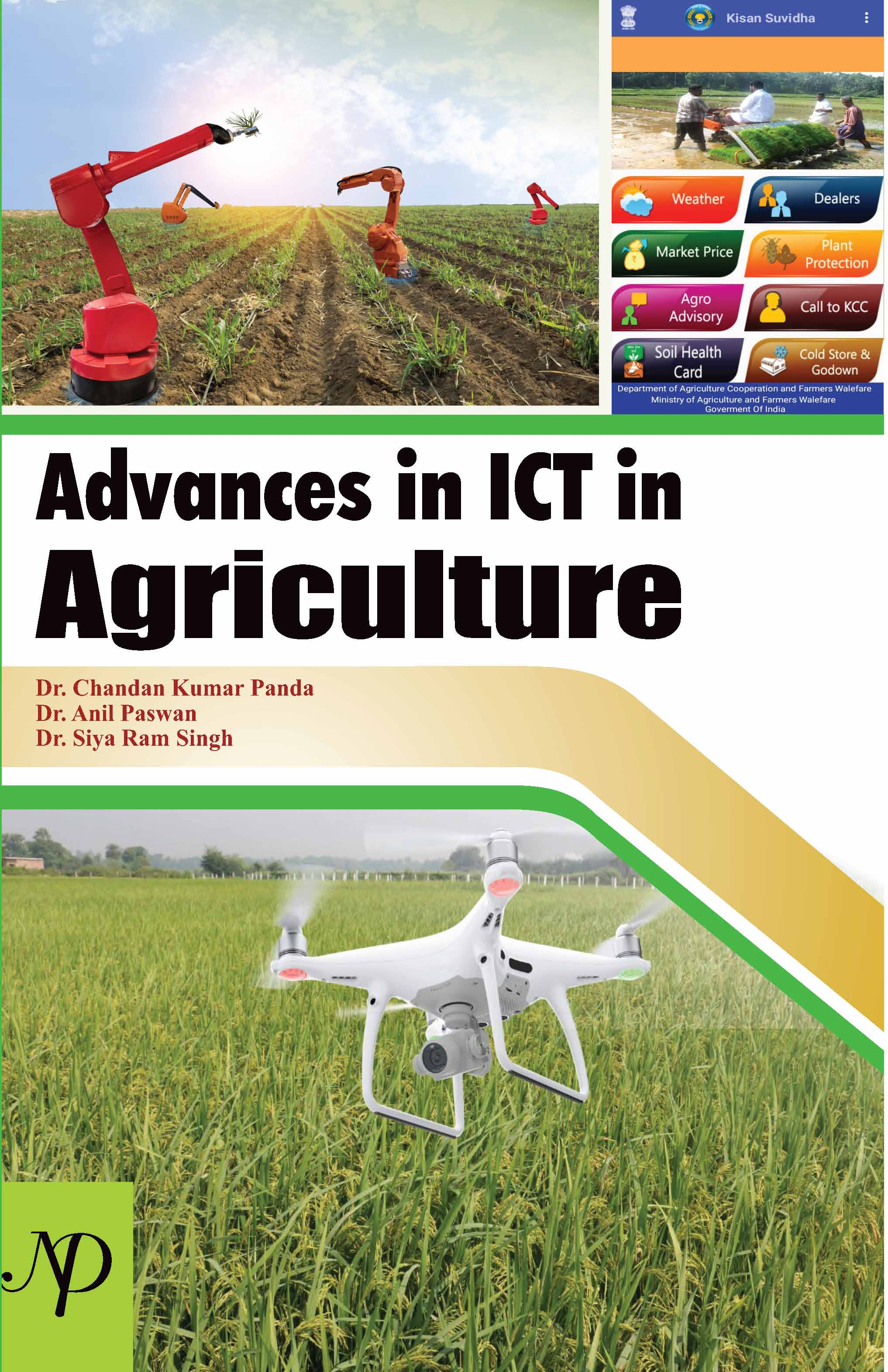 Advances in ICT in Agriculture.pdf.jpg