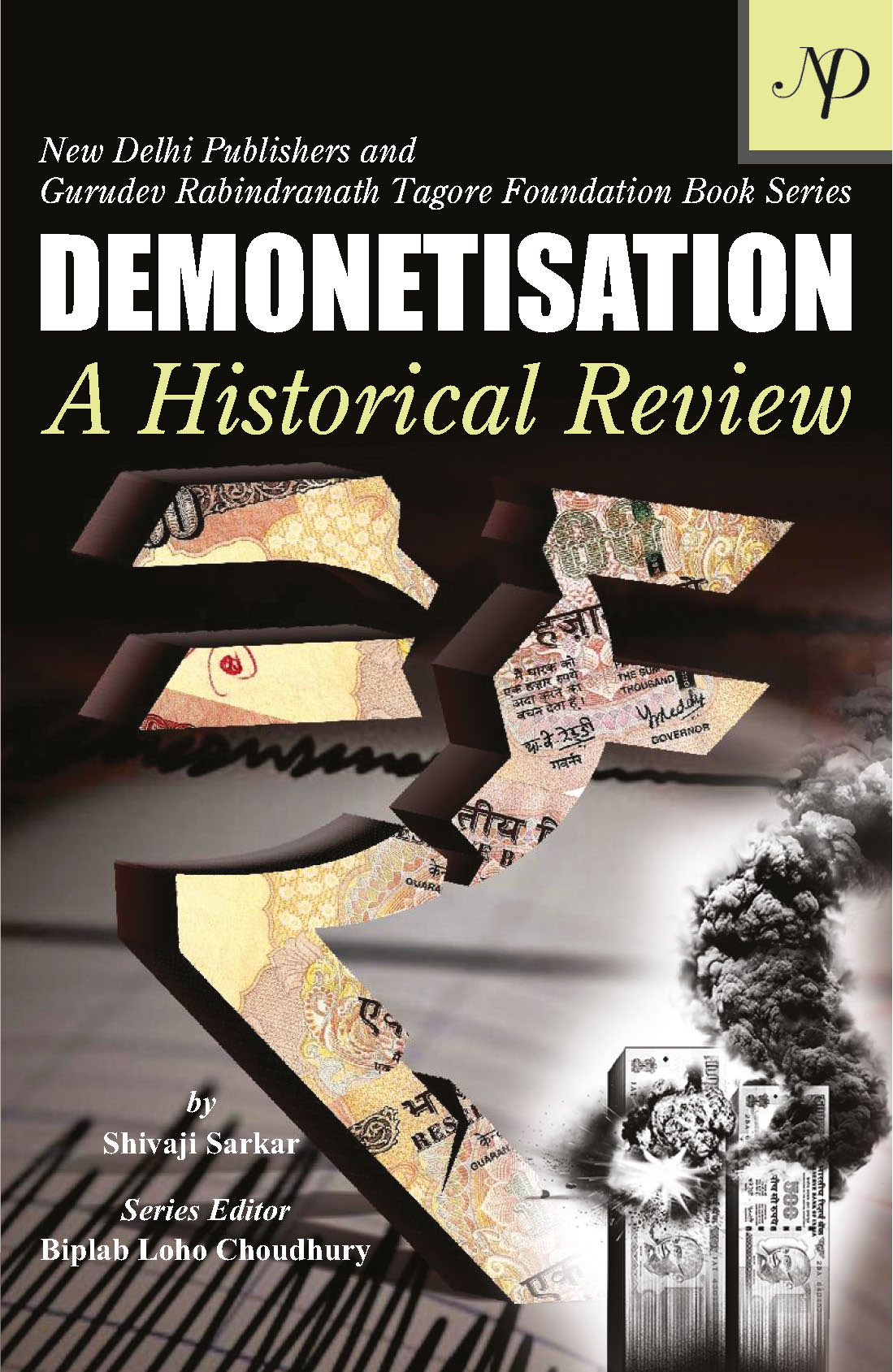 Demonetisation A Historical Review